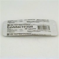 Белластезин (таб. №10)