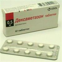 Дексаметазон (таб. 0,5мг №10)