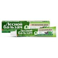 Купить Зуб. паста Лесной бальзам (шалфей/алоэ 75мл), РОССИЯ