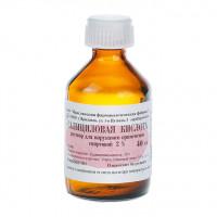 Салициловая кислота (р-р спирт. 2% 40мл)