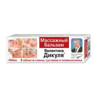 Бальзам Валентина Дикуля (100мл массажный)