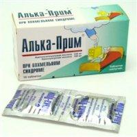 Алька-прим таблетки шипучие №10