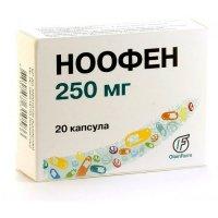 Купить Ноофен (капс. 250мг №20), Латвия