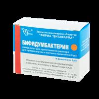 Купить Бифидумбактерин (фл.5доз №10), РОССИЯ