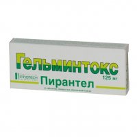 Гельминтокс таблетки 125мг №6