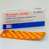 Метиндол-ретард таблетки 75мг №25