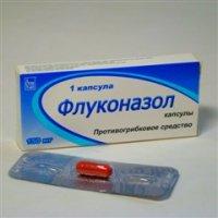 Купить Флуконазол (капс. 150мг №1), РОССИЯ