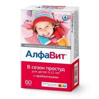 АлфаВит(поливит.) (таб. жев. №60 д/детей в сезон простуд)