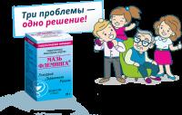 Флеминга мазь (гомеоп. 25г (геморрой,дерматит,ринит))