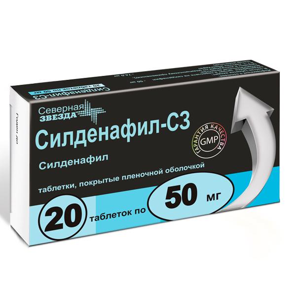Виагра 20 таблеток (Sildenafil-100 мг.) Для потенции