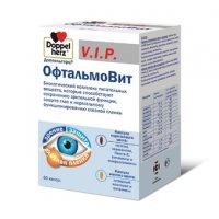 Доппельгерц VIP Офтальмовит капсулы №60