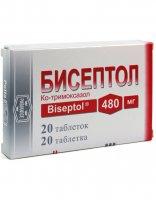 Купить Бисептол 480 таблетки 480мг №28, Польша