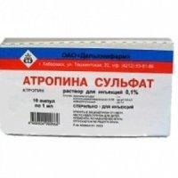 Атропина сульфат (амп. 0,1% 1мл №10)