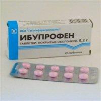 Ибупрофен таблетки 200мг №20