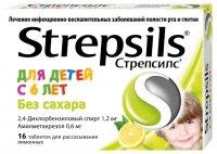 Купить Стрепсилс детский (с 6-и лет таб.№16 лимон б/сахара), Великобритания