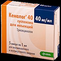 Кеналог ампулы 40мг/мл 1 мл №5