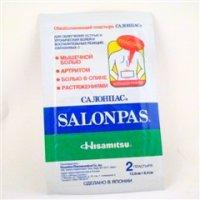 Пластырь SALONPAS (обезболивающий 13*8,4 №2)