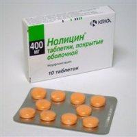 Нолицин таблетки 400мг №10