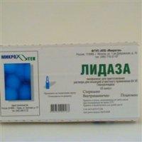 Купить Лидаза (амп. 64ЕД №10), РОССИЯ