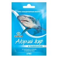 Акулий жир маска коллаг (плац.ламинария п/мощ д/гл)
