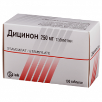 Дицинон таблетки 250мг №100