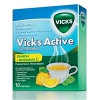 Викс актив симптомакс пакетики порошок №10 лимон