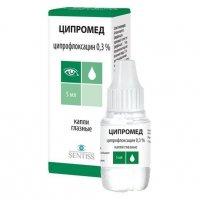 Ципромед (гл. кап. 0,3% 5мл)