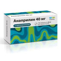 Купить Анаприлин (таб. 40мг №112), РОССИЯ
