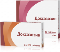 Купить Доксазозин (таб. 4мг №30), РОССИЯ