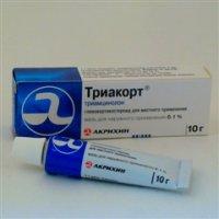Триакорт мазь (туба 0,1% 10г)