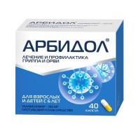 Купить Арбидол капсулы 100мг №40, РОССИЯ