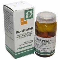 Купить Панкреатин (таб. п/о 25ЕД №60 (банка)), РОССИЯ