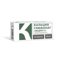 Кальция Глюконат таблетки 500мг №20
