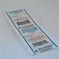 Таблетки от кашля (таб. №10)
