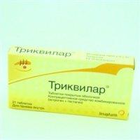 Триквилар (таб.п/об. №21)
