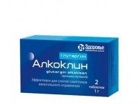Купить Глутаргин алкоклин (таб. 1000мг №2), Украина