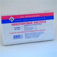 Никотиновая кислота ампулы 1% 1мл №10