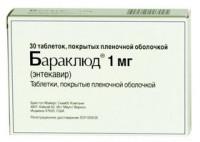Бараклюд (таб.п.пл/об.1мг №30)