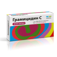 Грамицидин С таблетки для рассасывания 1,5мг №20