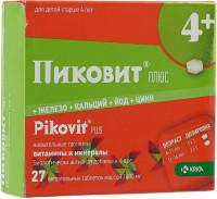 Пиковит Плюс таблетки жевательные №27
