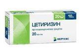 Купить Цетиризин таблетки 10мг №20, РОССИЯ