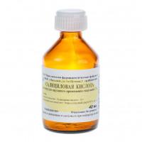 Салициловая кислота (р-р спирт. 1% 40мл)