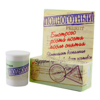 Подноготный крем (д/ногтей 15мл)
