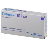 Таваник (таб. п/о 500мг №5)