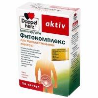 Доппельгерц Актив Фитокомплекс для предстательной железы капсулы №30