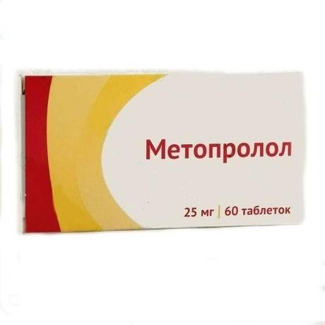 Купить Метопролол (таб.25мг №60), РОССИЯ
