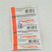 Сульфадимезин (таб.500мг №10)