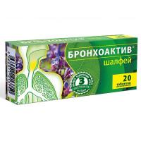 Шалфей Бронхоактив таблетки д/расс. №20