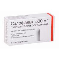 Салофальк суппозитории 500мг №10